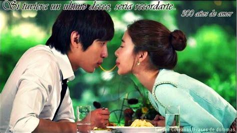 imagenes de amor coreanas frases de doramas coreanos youtube