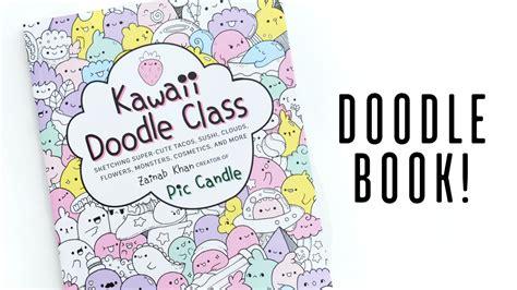 doodle to play in class my doodle book kawaii doodle class coming soon