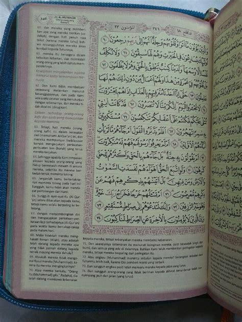 Al Quran Alfatih Khadijah Orange 1 al qur an mushaf khadijah dan terjemahnya cover resleting a6