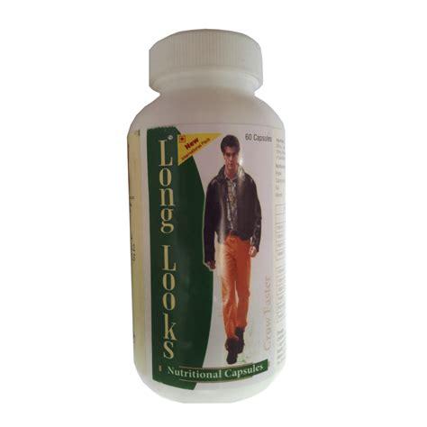 Vitamin Grow Up Grow Taller Supplements Height Growth Pills Height
