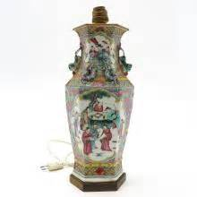 chinese lamps & lights for sale