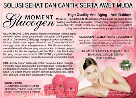 Glucogen Moment Isi 25 Sachet5sachet Teragen moment anti oxidant glucogen glutathione collagen