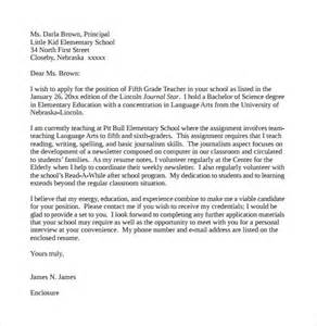 sample education cover letter example 9 download free
