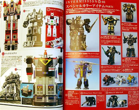 Ces 2007 Pero The Play Entertaining Robot by Buy Misc Book Sentai Robot History 1979 2007