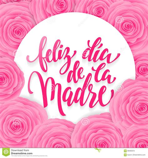 dia de la madre feliz dia de madre greeting card pink floral pattern