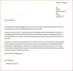 cover letter and cv page 2 cyclechat cycling forum
