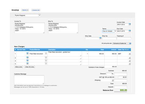 quickbooks default invoice template quickbooks invoice templates