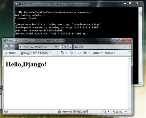python django tutorial eclipse eclipse基于python django做web开发 csdn博客