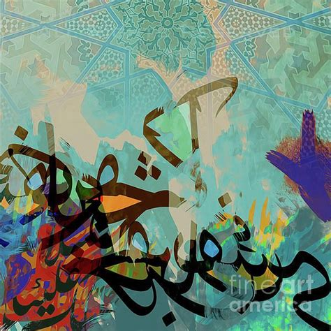 Islamic Artworks 12 12 best islamic calligraphy images on islamic