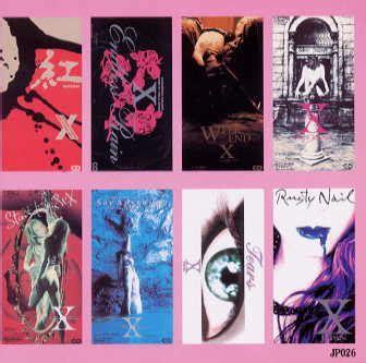 download album x japan mp3 x japan 単曲集 なんちゃってベスト盤 ちょっとビミョー 楽天ブログ