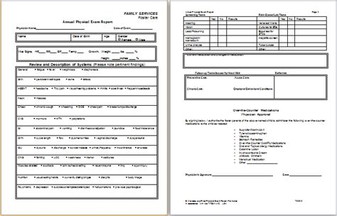 Physical Assessment Card Template by Physical Examination Report Form At Http Www
