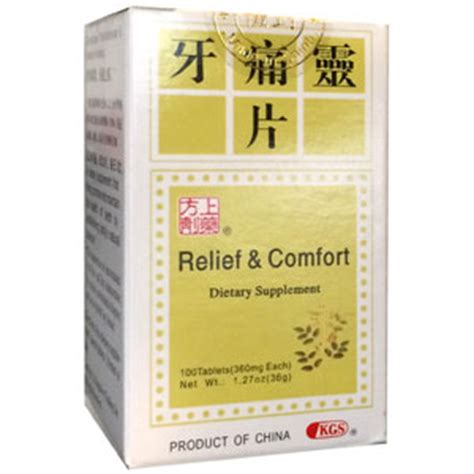 comfort relief relief comfort ya tong ling chinese natural herbs
