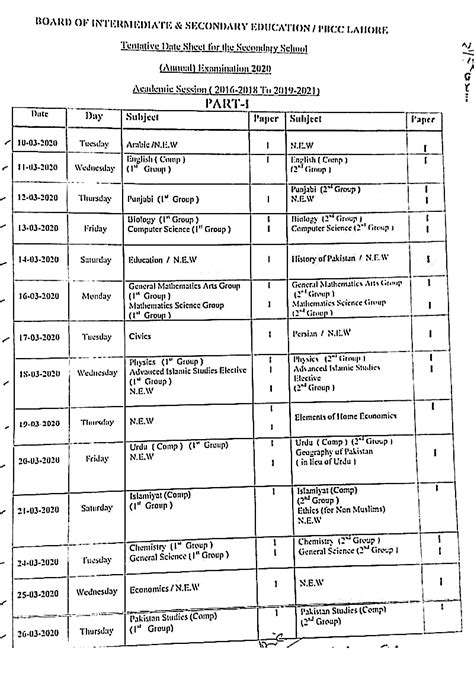 BISE Lahore Matric Datesheet 2020 - Education Direct