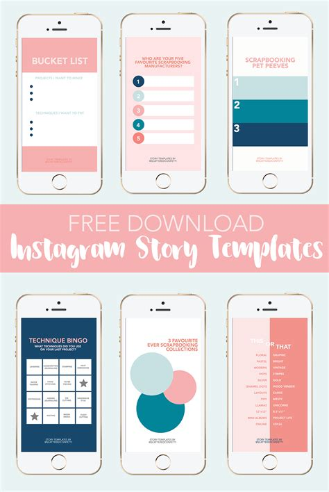 layout photo story scattered confetti free download scrapbooking related