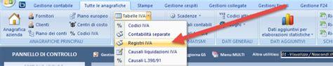 registri iva sezionali i registri iva software per commercialisti blustring