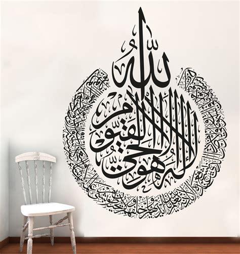 tattoo entfernen islam bismillahirrahmanirrahim islamische wandtattoo islam
