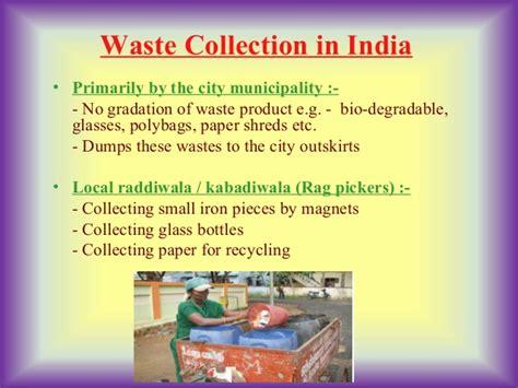 waste management ppt seminar presentation ppt on solid waste management