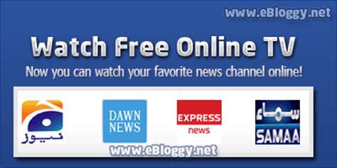 free online tv