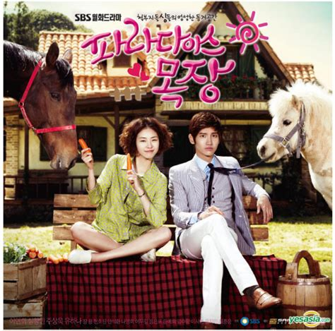 ost drama korea no body but you korean drama addicted music paradise ranch ost sbs tv