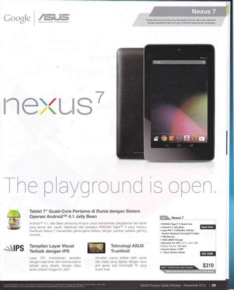Inversion Table 6 In 1 Promo Murah daftar lengkap promo murah indocomtech 2012 part 1