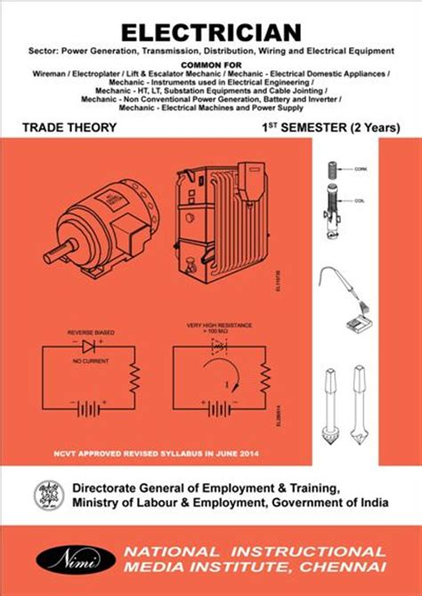 basic electrical tamil books wiring diagrams