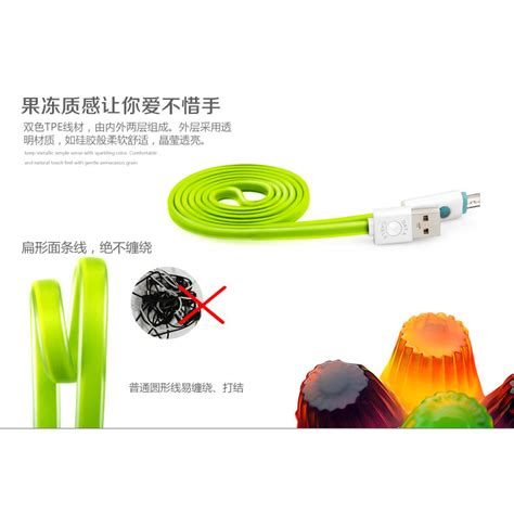 Kabel Usb Fleco Smart Cable Arrow Micro Data Cable Fast Charging kabel micro usb noodle ghv8 black jakartanotebook
