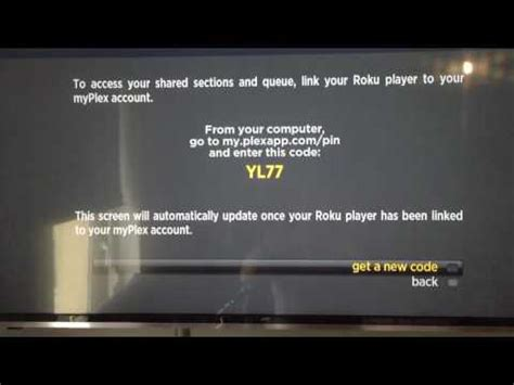 tips on how to hyperlink now tv to plex iptv server kodi