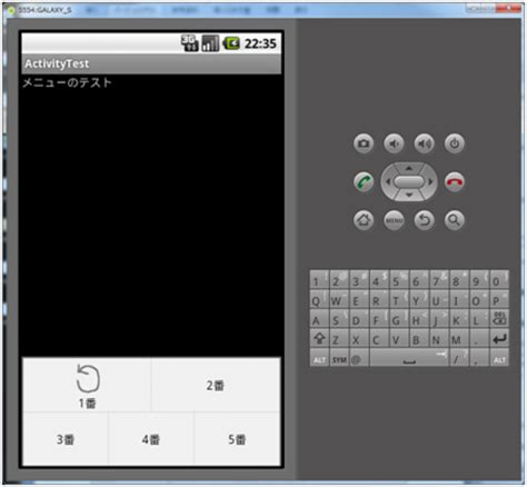 android oncreateoptionsmenu androidアプリ入門 no 30 オプションメニューの基本 コンピュータクワガタ