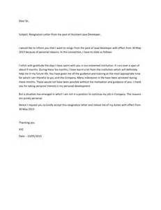 Resignation Letter To Staff Letter To Inform Clients Of Employee Resignation Sle Business Letters For Prices Plaint
