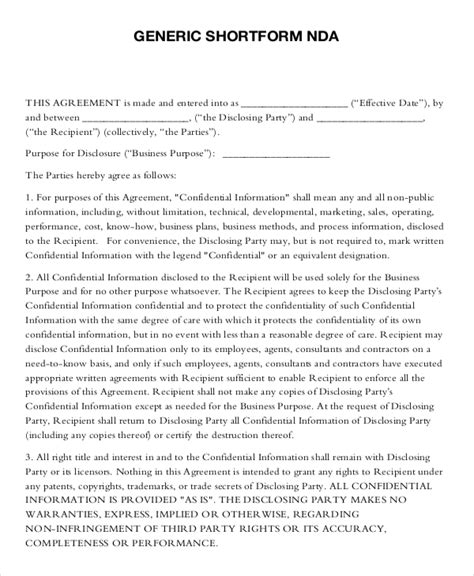 non disclosure agreement template free standard non disclosure agreement form 19 exles in