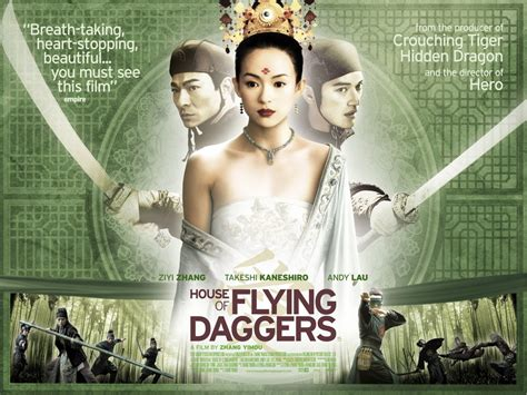 house of flying daggers netflix pick for 12 22 14 house of flying daggers cinema crespodiso