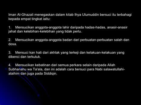 Rahasia Bersuci Al Ghazali N 1 thaharah