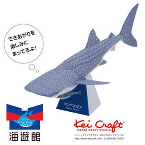 Papercraft Shark - papercraft shark papercraft4u free papercrafts