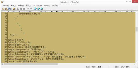 html input pattern not empty c で正規表現を使って文字列を置換してみた