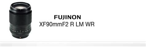 Fujinon Lens Xf90mmf2 R Lm Wr fujinon lens xf90mmf2 r lm wr fujifilm usa