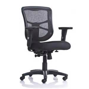 Office Chairs In Chicago Chicago Office Chairs For Investment