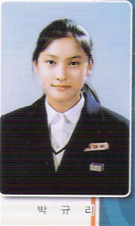 Kara Top Ds 韓国芸能人の紹介 整形 韓国美人の秘訣 top