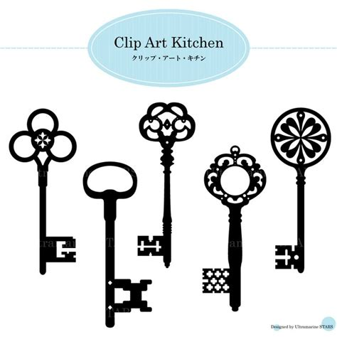 free printable art nyc digital library skeleton key clipart free download clip art free clip