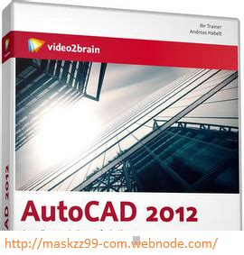 autocad 2012 full version 64 bit free download autocad 2012 for 32bit 64bit full version free download