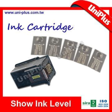 mp230 reset cartridge taiwan remanufactured ink cartridge for canon pg210 cl211