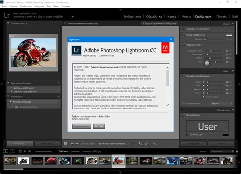 adobe photoshop lightroom v3 4 portable download mac adobe photoshop lightroom v3 3 macosx incl keymaker core