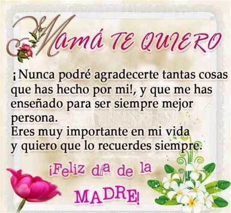 Backyard Birthday Ideas 293 best dia d las madres y padres images on pinterest