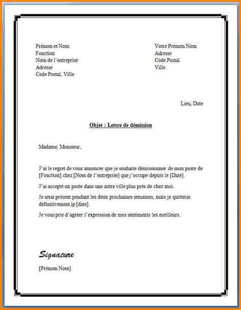 Exemple De Lettre De Recommandation Pour Logement 10 Lettre De Pr 233 Avis Logement Modele Lettre