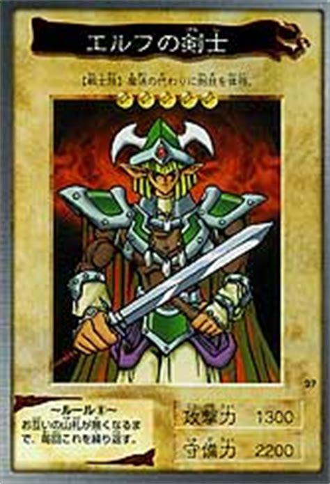 Celtic Guardian Yap1 En004 Ultra Limited Edition yu gi oh einzelkarten promo karten anniversary pack celtic guardian mawo cards