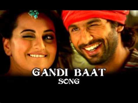 film mika full movie youtube gandi baat full song audio rambo rajkumar shahid
