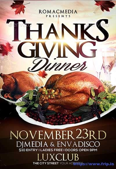 65 Best Thanksgiving Party Flyers Print Templates 2018 Frip In Thanksgiving Dinner Flyer Template