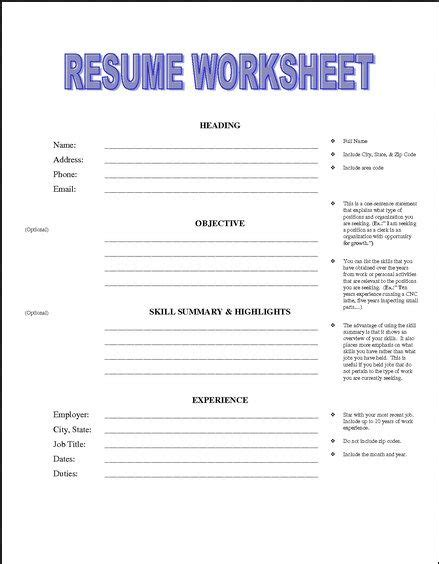 resume builder worksheet printable resume worksheet free http jobresumesle