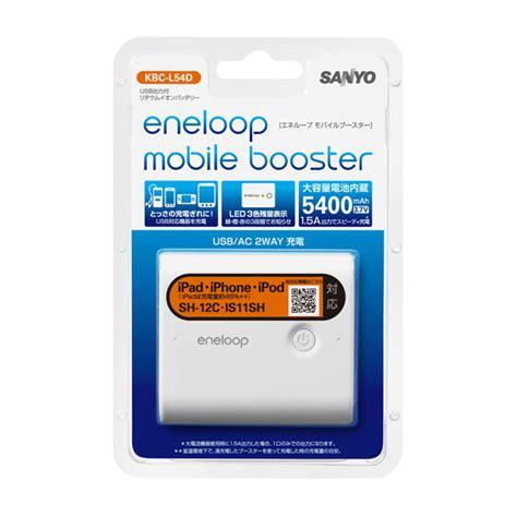 eneloop mobile booster eneloop mobile booster usb出力付リチウムイオンバッテリー kbc l54d sanyo