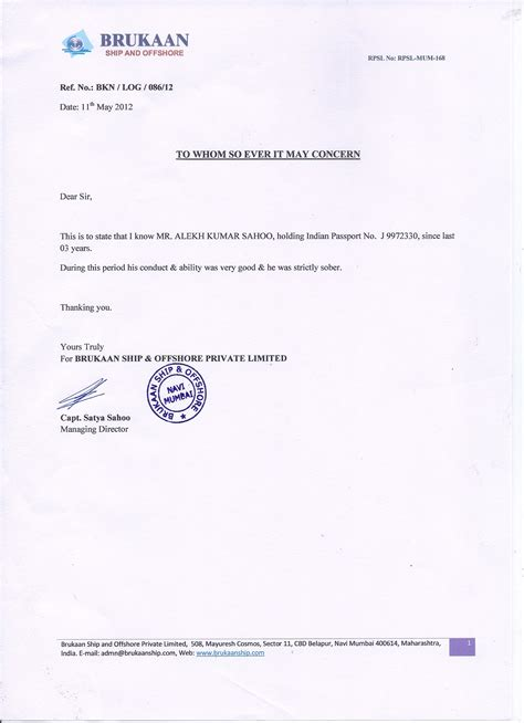 Character Certificate Letter For Mec 3 Coc Course In New Zealand