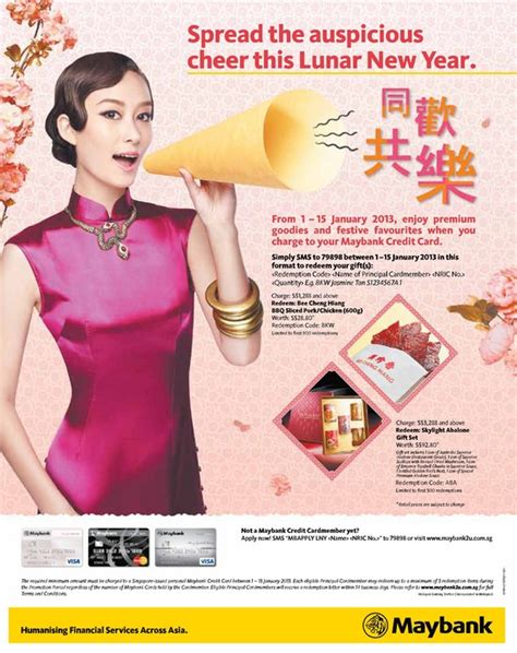 maybank new year promotion maybank lunar new year exclusive promotions till 15 jan